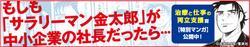 1_banner_458-86.jpg